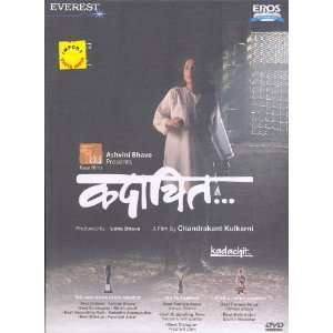 Kadachit (Regional Film / Indian Cinema / Marathi DVD