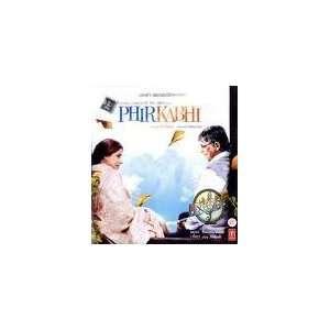 Phir Kabhi MITHUN CHAKRABORTY, DIMPLE KAPADIA Movies