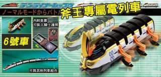 Kamen Masked Rider Den O DX Action Liner Series 06 DenLiner
