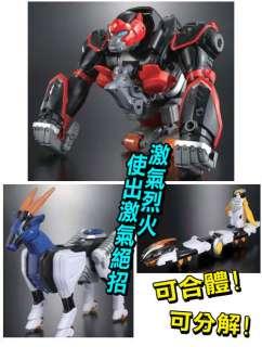 BANDAI Power Rangers Gekiranger DX Sentai Fire Master Megazord Rare