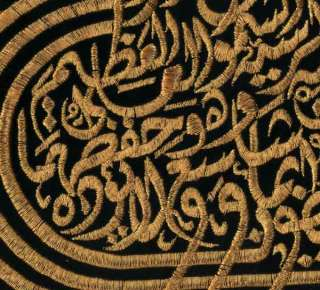 Calligraphy GLORIOS AYATUL KURSI EMBROIDERY Quran HIJAB ISLAM