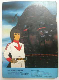 Space Battleship Yamato Vintage Japanese Comic BOOK old