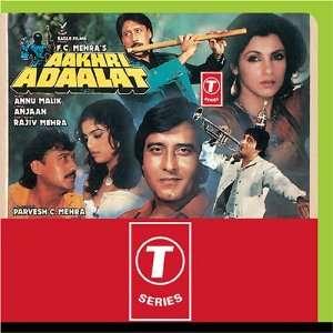 Aakhri Adaalat Anu Malik Music