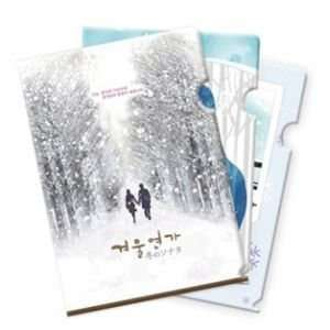 Korea TV Drama Goods   Winter Sonata 10th Clear File Set