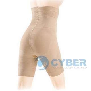 Slim & Lift Body Shaper Wear Beauty Tummy Trimmer Thinner Nylon