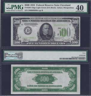 1934 $500 FIVE HUNDRED DOLLAR BILL FEDERAL RESERVE NOTE FRN PMG GRADED