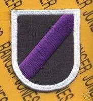412th Civil Affairs Bn Airborne 1st SOCOM Flash patch
