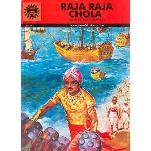 Raja Raja Cholan (ACK Visionary): Anant Pai: Books