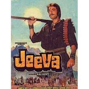 Mandakini, Amjad Khan, Shakti Kapoor, Anupam Kher, Sachin Movies & TV