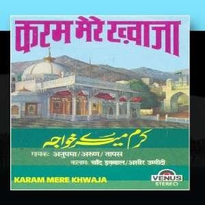Karam Mere Khwaja (Urdu Devotional ): Anupama Deshpande.: Music