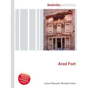 Arad Fort Ronald Cohn Jesse Russell Books