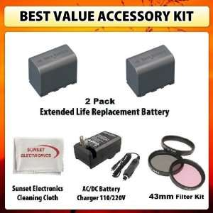 Pack Of Li Ion Extended Life Replacement DATA Battery Pack for JVC