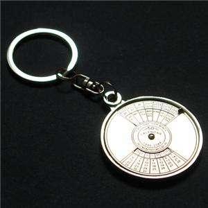 New Fifty 50 Years Calendar Keychain Key Ring Fob KRL