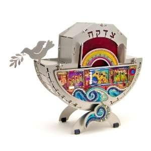 Noahs Ark Tzedakah Box #0402 Home & Kitchen