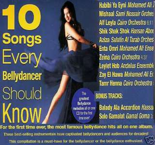 10 SONGS Every BellyDancer Should Know: Arabic Music CD 640615137922