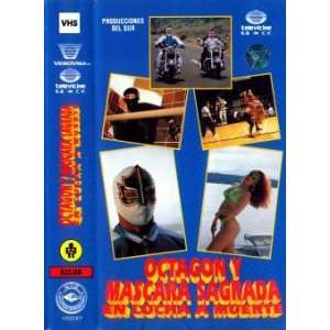 Octagon Y Mascara Sagrada [VHS]: Lina Santos: Movies & TV