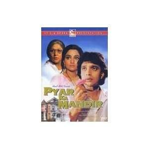 Madhavi, Nirupa Roy, Kader Khan, Raj Kiran, Shakti Kapoor Movies & TV