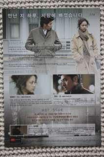 HYUN BIN Late Autumn Movie Official Pamphlet Original Poster KOREA