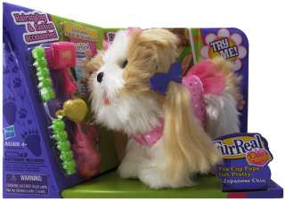 2011 HASBRO FUR REAL FRIENDS Christmas Gift TOY TEA UP PUPS JAPANESE
