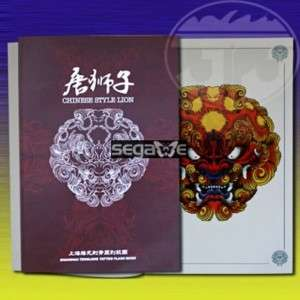 TANG LION MAGAZINE TATTOO FLASH SKETCH ART BOOK F CHINA
