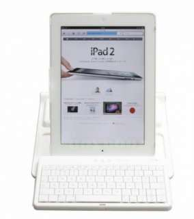 360° Rotating Bluetooth keyboard Case Stand For iPad 2