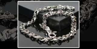Medieval Knight Symbol Heavy Jean Wallet Key Chain CS09