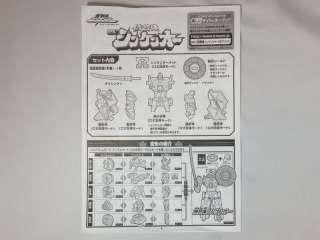 Power Rangers SAMURAI SHINKENGER DX SHINKEN OH MEGAZORD Bandai VHTF