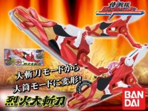 SAMURAI SENTAI SHINKENGER weapon Rekkadaitou Sword DX SHINKEN