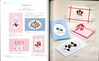 Paper Quilling Patterns Japanese craft book