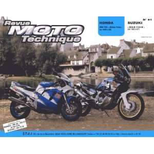 xrv750 africa twin/suzuki gsx r1100w (9782726890851): Collectif: Books