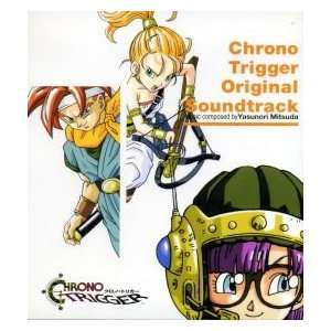 Chrono Trigger Playstation Game Soundtrack CD