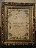 POLICEMAN PRAYER POEM PLAQUE FRAME NEW GREAT GIFT IDEA