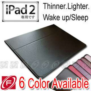 360° Rotating Ultra Stylish Leather Smart Cover case For iPad 2