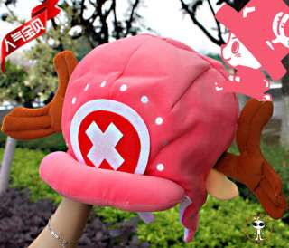 One piece Chopper Costume Hand Footprint Stuffed Plush Gloves Bag Hat