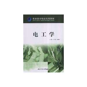 Electrical Engineering (9787561223925): LI SHANG: Books