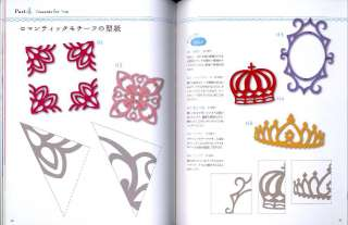 Sanrio Characters Paper Cutting   Japanese Craft Book