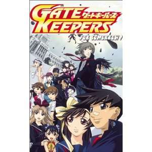 Gate Keepers 8 For Tomorrow [VHS] Gatekeepers Movies