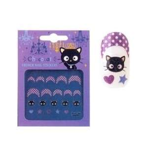 Hello Kitty Chococat Nail Stickers Toys & Games