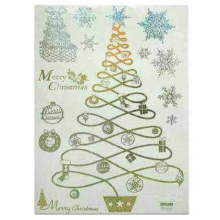 CHRISTMAS TREE   Hologram Mural Art Wall Decor Stickers