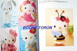 Rare HELLO KITTY Felt Mascot & Goods/Japanese Craft Pattern Book/016