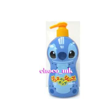 Bandai Disney Lilo & Stitch 2in1 Shampoo kids baby hair