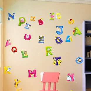 Farm Animals Nursery/Kids Bedroom Wall Stickers