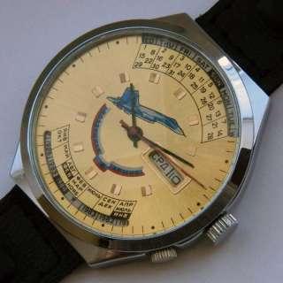 Russian USSR ROCKET MILITARY AVIATOR Calendar Day & Date Wristwatch