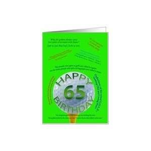 65th birthday golf jokes Card: Toys & Games