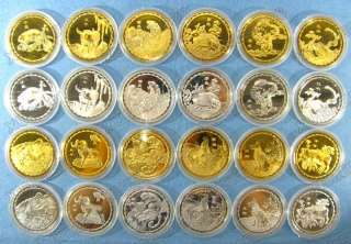 24 Nice Chinese Zodiac Gold and Silver Plated Coins Set