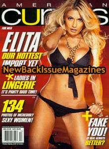 American Curves 10/07,Elita,Nicole Costa,Tina Rigdon,