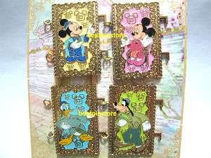 Disney pin HKDL   Tea House 4 Pins Set   Fab 4