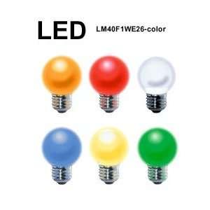 Multiple Colors 2.5 watt Ceiling Fan LED Light Bulb or All