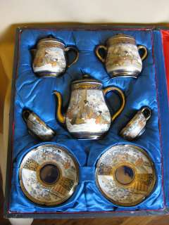 Japanese Satsuma Tea Set In Original Gift Box Marked Kozan Meiji