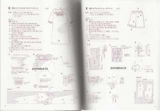 HAPPY HOMEMADE WARDROBE VOL 1   Japanese Craft Book